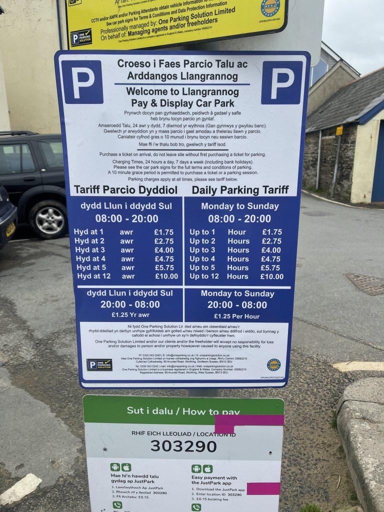 car park sign - tariff
